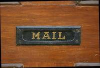 mail-1549151